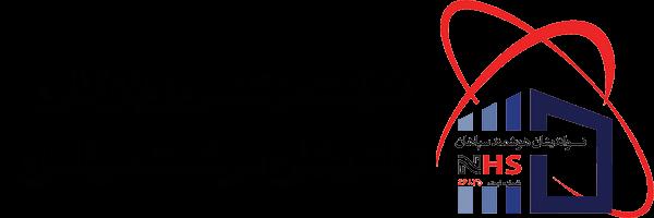شرکت نواندیشان اصفهان